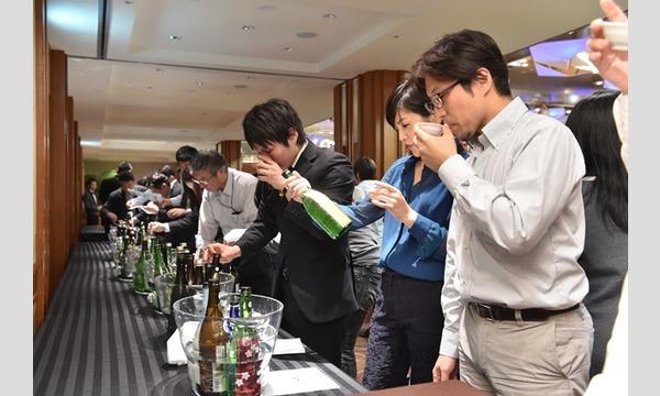 全国燗酒コンテスト2016入賞酒お披露目会 イベント画像2
