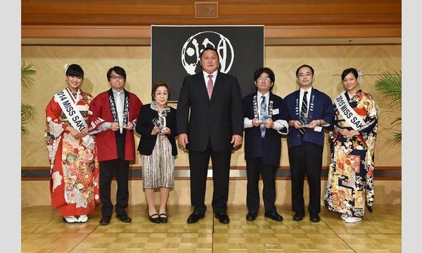 全国燗酒コンテスト2016入賞酒お披露目会 イベント画像3