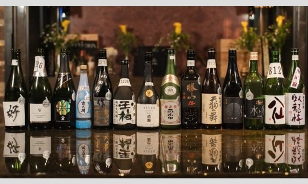 Kura Master 2019年入賞酒を初披露  TOP14プレミアム試飲会 イベント画像1