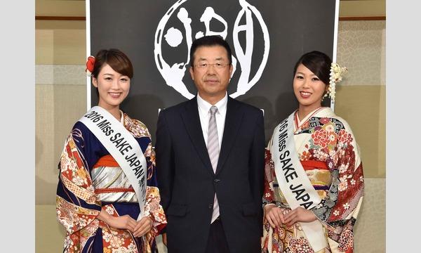 全国燗酒コンテスト2017 入賞酒お披露目会温めておいしいのは日本酒 イベント画像2