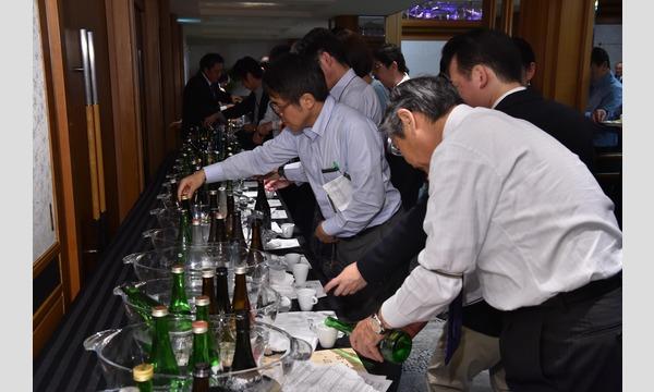全国燗酒コンテスト2017 入賞酒お披露目会温めておいしいのは日本酒 イベント画像3