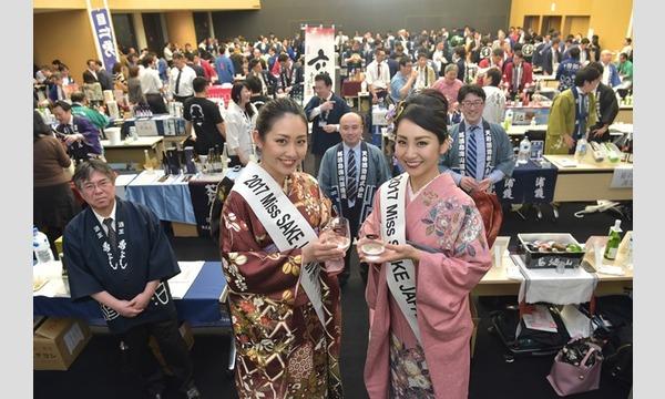 ワイングラスでおいしい日本酒アワード2018入賞酒お披露目会*成人限定 イベント画像1