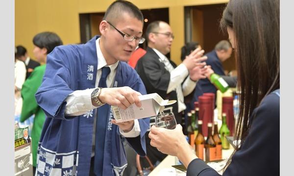 ワイングラスでおいしい日本酒アワード2018入賞酒お披露目会*成人限定 イベント画像2