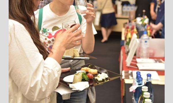 ワイングラスでおいしい日本酒アワード2018入賞酒お披露目会*成人限定 イベント画像3
