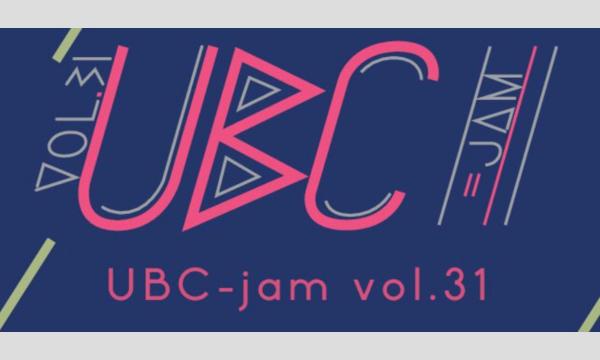 UBC-Jam vol.31 イベント画像1