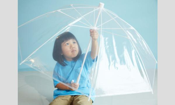 【オンラインワークショップ】SORA KASA KITでオリジナル傘づくりにチャレンジ イベント画像3