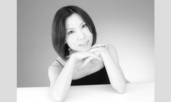 平林弓奈 ピアノリサイタル イベント画像1