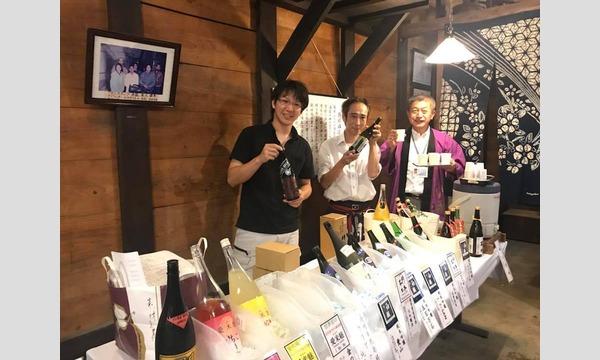 【西堀酒造】初しぼりお楽しみ会2018(栃木県小山市) イベント画像1