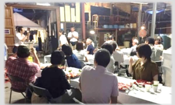 【吉川酒店×西堀酒造】オリオン新酒ガーデン in 宇都宮 イベント画像1