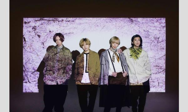 【抽選制】4/4@東京 SHARE LOCK HOMES 2ndシングル「おかえり桜」リリースイベント イベント画像1