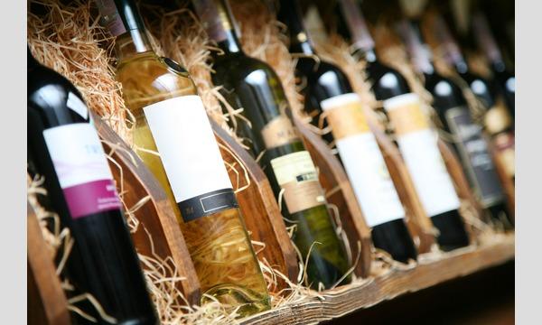たっぷり3時間 ワインパーティin南青山 ☆40種のワインが飲み放題☆ 途中参加OK イベント画像2