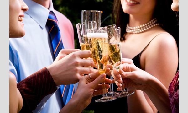 たっぷり3時間 ワインパーティin南青山 ☆40種のワインが飲み放題☆ 途中参加OK イベント画像3