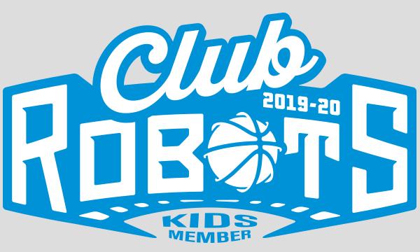 【キッズ】茨城ロボッツ公式ファンクラブ CLUB ROBOTS イベント画像1