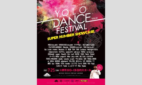 Y.O.L.O DANCE FESTIVAL vol.4 イベント画像1