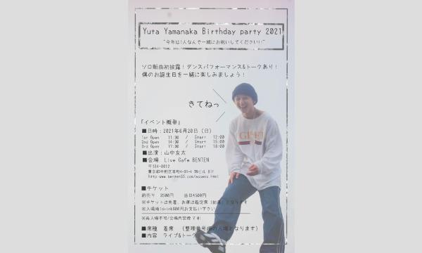 Yuta Yamanaka Birthday party 2021 イベント画像1