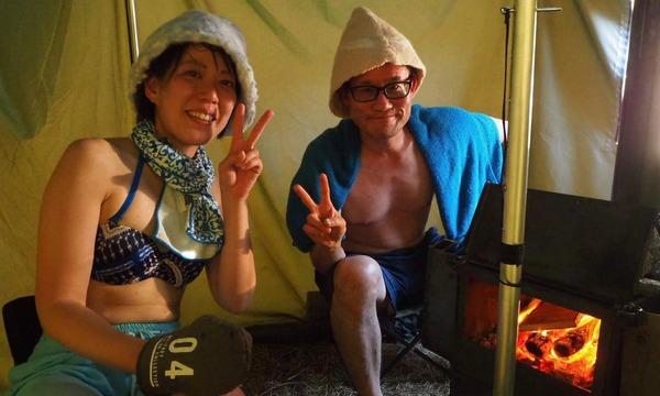 """無人島で""""テントサウナ""""を体験しよう!!《5月26日(日)》《日帰り》《長崎・西海市》 イベント画像2"""