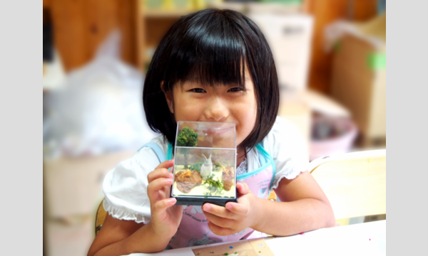 6月13日(日)海洋堂ホビー館四万十 ジオラマ体験チケット イベント画像3