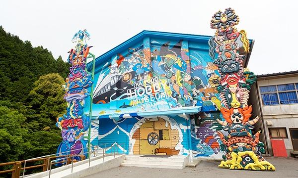 12/4(金) 海洋堂ホビー館四万十 入館券 イベント画像1