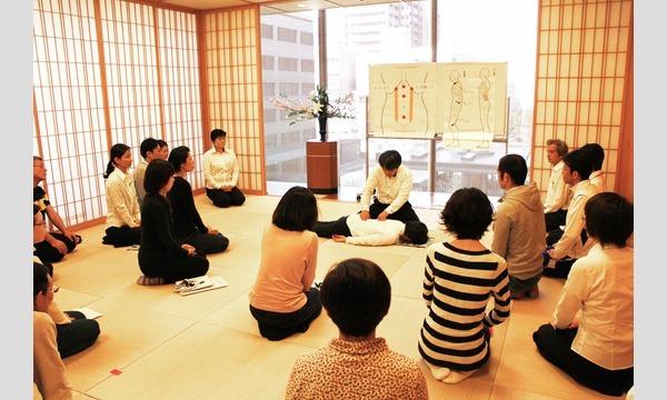 井本整体福岡教室 講座体験会(無料) イベント画像1