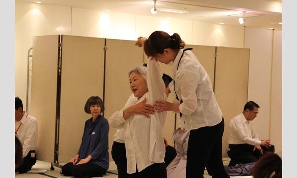 井本整体福岡教室 講座体験会(無料) イベント画像2
