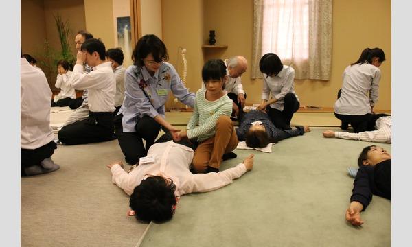 井本整体東京本部 講座体験会(無料) イベント画像3