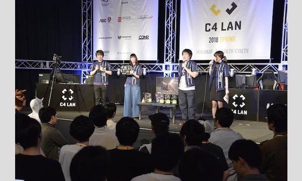 C4 LAN 2018 WINTER イベント画像2
