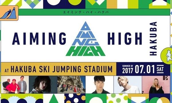 AIMING HIGH HAKUBA トレイルランニング・プログラム申込ページ
