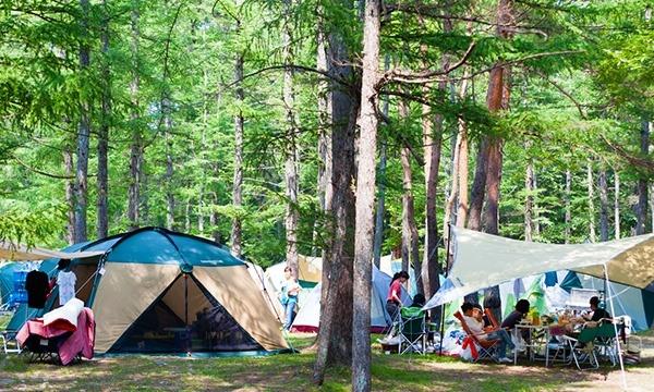 AIMING HIGH HAKUBA 提携キャンプ場 各種申込ページ イベント画像1