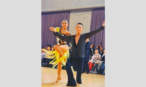 北海道旭川にて開催!自分の身体と向き合おう!楽しく踊ってうまくなる★ラテン基礎ワークショップ イベント画像2