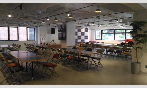 thinkC 10周年大ピザパーティー & 16名ライトニングトーク イベント画像1
