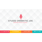 Studio Dramatic Joeのイベント