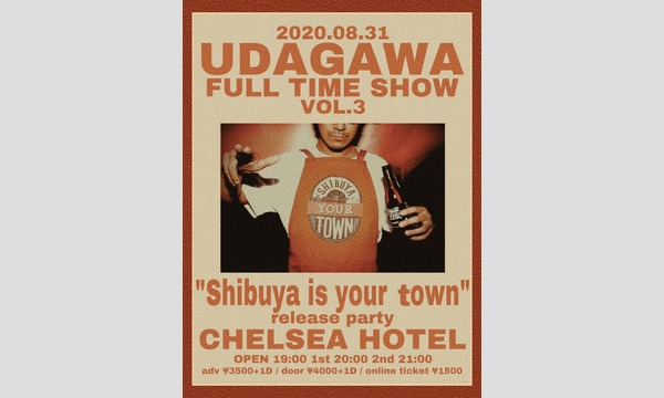 """UBB Oneman Live Vol.3 """"Shibuya is your town"""" Release Party!! イベント画像2"""