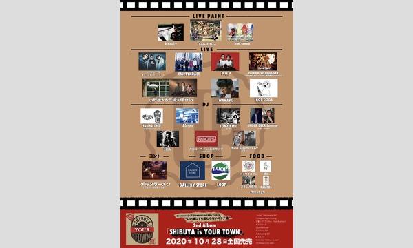UCB&UBB 10th Anniversary Festival!!! イベント画像3
