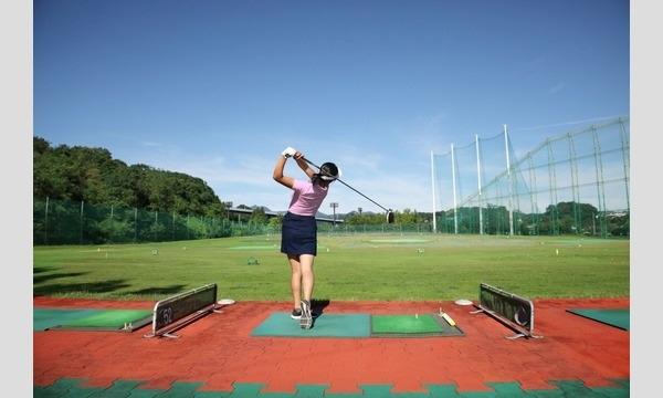 ゴルフ練習場in東京サマーランド<PassMarketユーザー様限定 初回のみ入場料サービス!>