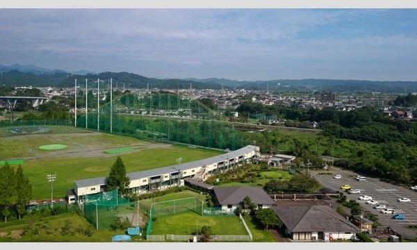 ゴルフ練習場in東京サマーランド<PassMarketユーザー様限定 初回のみ入場料サービス!>  イベント画像2