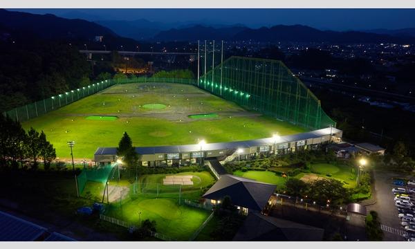 ゴルフ練習場in東京サマーランド<PassMarketユーザー様限定 初回のみ入場料サービス!>  イベント画像3