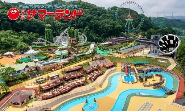9月25日(金)東京サマーランド日付指定券【数量限定販売】 イベント画像1