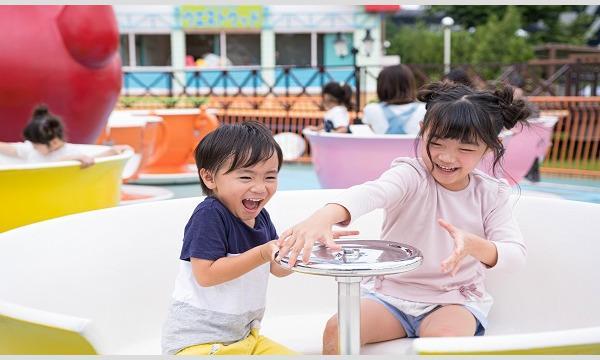 6月7日(月)八王子市民・福生市民 特別優待チケット【数量限定販売】 イベント画像1
