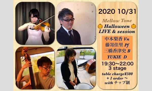 10/31(土)メロウトーンカルテット ハロウィン 配信LIVE イベント画像1