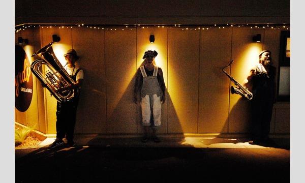 ジャズアート ジッコウイインカイの「ミソヅラ団と赤斬月」イベント