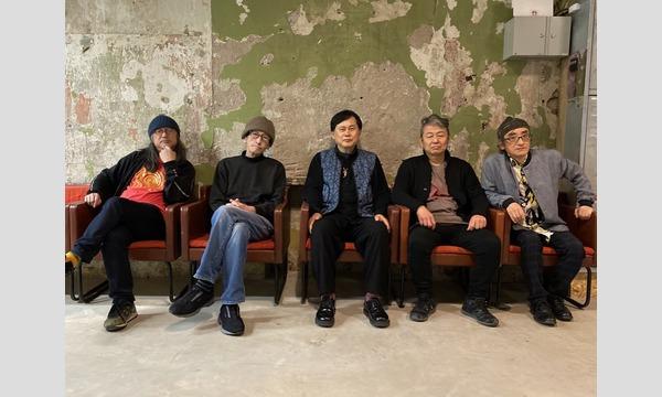 ジャズアート ジッコウイインカイの「ヒカシュー+梅津和時」イベント