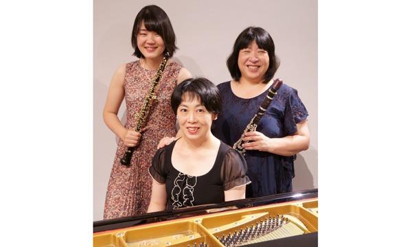 木管トリオコンサート イベント画像1
