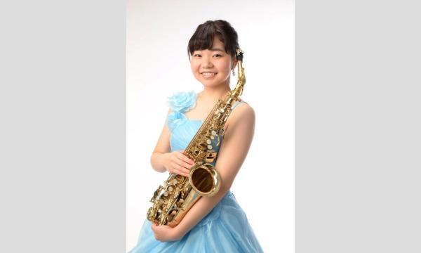 Saxophone×Piano Duo Concert イベント画像2