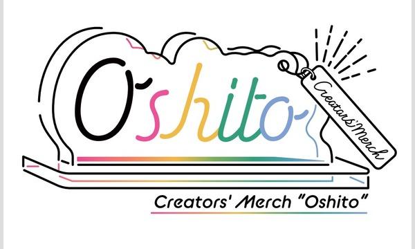"""【11/29(日)】Creators' Merch """"Oshito""""来店予約 イベント画像2"""
