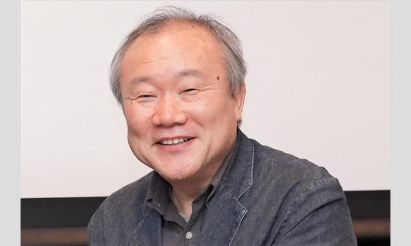 池川明先生のお話し会「ここでしか聞けない大切なお話」 イベント画像1