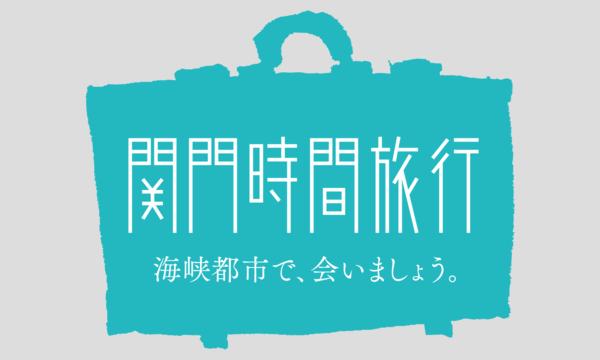 平家物語抄録 琵琶朗読劇「波の下の都」夕方公演 イベント画像3