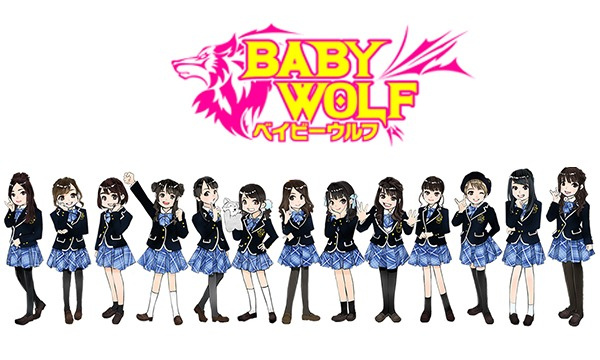 【ベイビーウルフ】私立人狼アイドル学園:25限目 イベント画像2