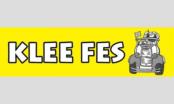 11月23日開催!!KLEE FES!俳優×芸人=どうなりますかライブ!? イベント画像1