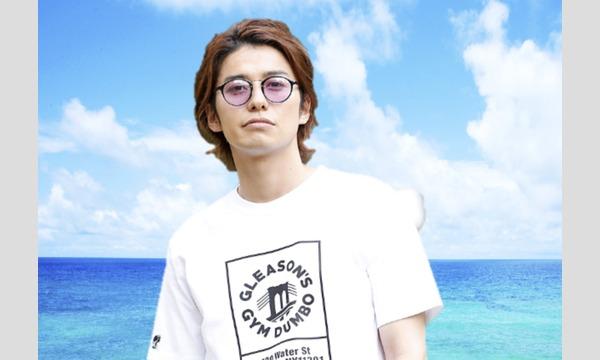 武田航平写真集イベント イベント画像1