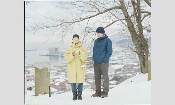 五・七・五・七・七から生まれた映画たち★第11回下北沢映画祭Bプログラム(12日)★ イベント画像2